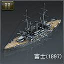 fuji1897